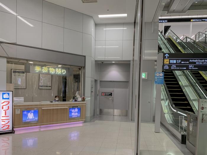 羽田空港手荷物預かり所