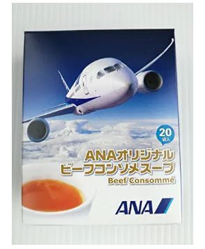 ANA コンソメスープ