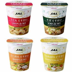 JAL ですかいシリーズ