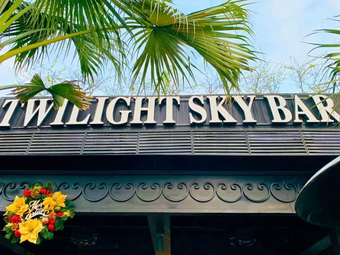 twilight sky bar レビュー