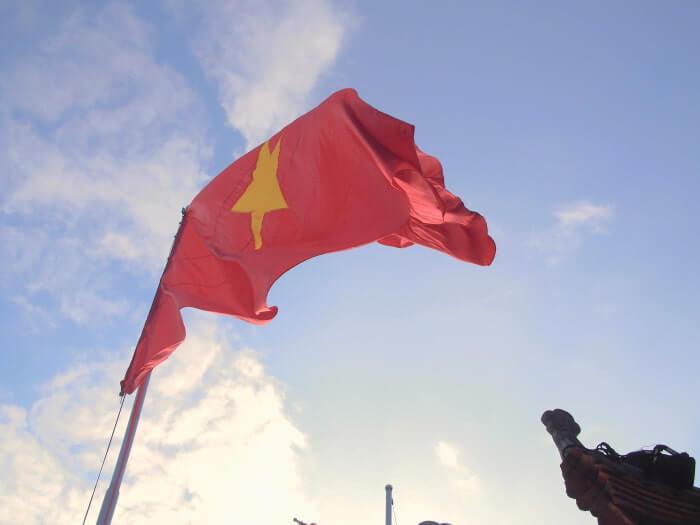 ベトナム 旗