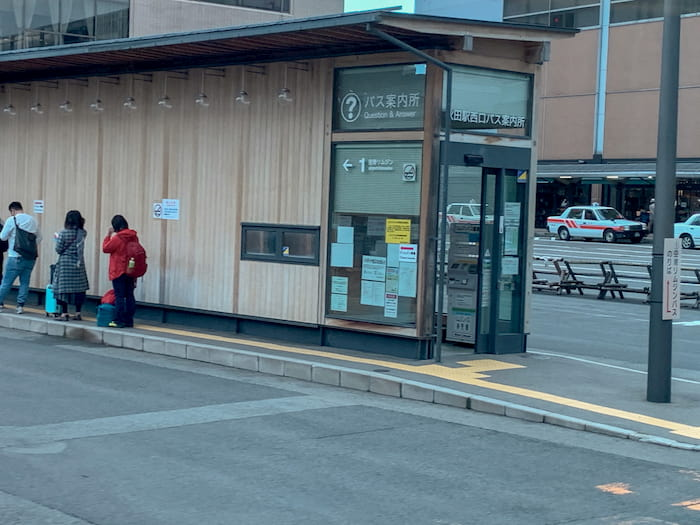 秋田駅西口バス案内所